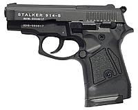 Пистолет сигнальный Stalker-914s Black