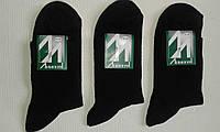Носки мужские хлопок+стрейч вставка сеточка, р.27-29 черный. От 10 пар по 6грн, фото 1
