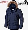 Мужские куртки Braggart Dress Code - 3861#3860 синий