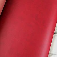 Шкірзамінник палітурний - матовий - бордо VH094 - виробник Італія - 25х35 см