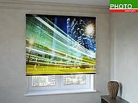Рулонные шторы с фотопечатью иллюзия скорости