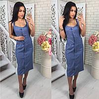 abd6b04100c Атласное платье на бретелях оптом в Украине. Сравнить цены