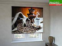 Рулонные шторы с фотопечатью ароматы кофе