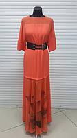 Платье женское вечернее, платье молодежное нарядное, платье красивое шелковое кораллового цвета