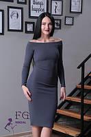 Платье с открытыми плечами 109/07, фото 1