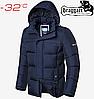 Куртка Braggart Dress Code - 4246#4245 синий