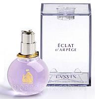 Женская парфюмированная вода Lanvin Eclat D`Arpege 100 ml (Ланвин Эклат Д`Арпеж)