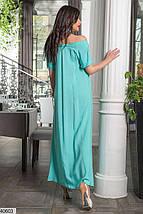 Нарядное платье макси свободное с коротким рукавом ментоловое, фото 3