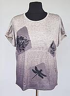 89ed8913 Стрекоза интернет магазин одежды в Украине. Сравнить цены, купить ...