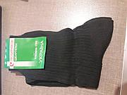 Носки мужские противогрибковые
