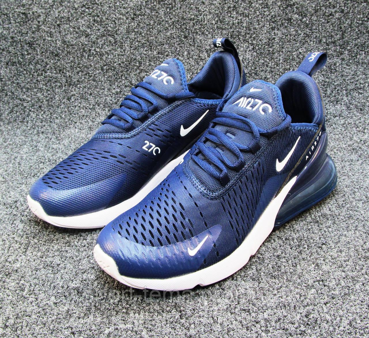 d043bb34 Кроссовки Мужские Nike Air Max 270 Синие (р.41,42) — в Категории ...