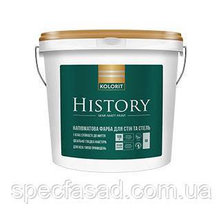 Kolorit History 4.5L база А (Колорит Хистори) интерьерная полуматовая краска