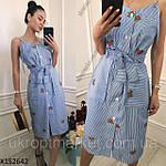 Новый товар (12.05.18) - Женские платья, блузки, футболки