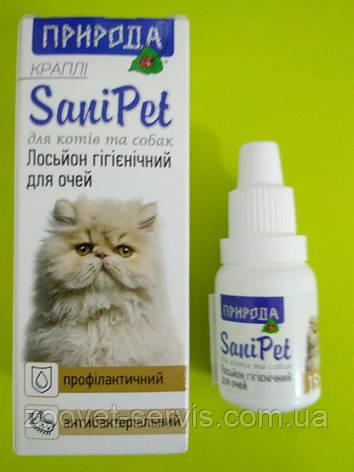 Лосьон гигиенический для глазSaniPet для котов и собак 15 мл ТМ Природа, фото 2