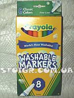 Смываемые фломастеры Крайола тонкие Crayola 8 штук