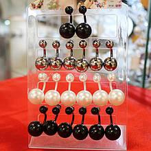 Серьги - шарики (черные, белые, металлик, золото)