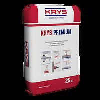 KRYS Premium - проникающая гидроизоляция обмазочная