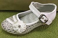 Детские праздничные туфли Шалунишка для девочек размер 32