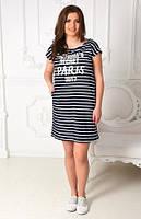 Платье-туника батал в полоску  иб330