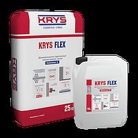 KRYS Flex - эластичная гидроизоляция двухкомпонентная