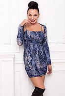 Платье женское синего цвета с балеро нарядное, коктейльное, вечернее, праздничное, молодежное