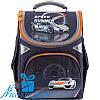 Рюкзак для мальчика начальной школы Gopack GO18-5001S-19 (1-4 класс)