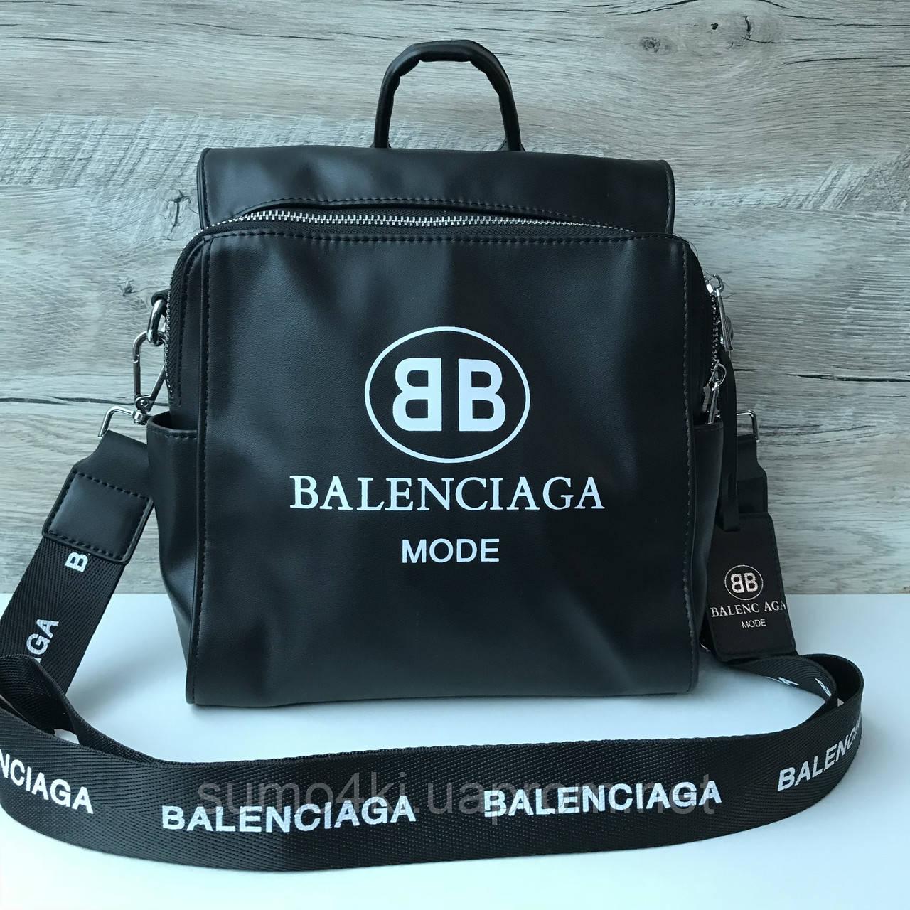 440cecc4a596 Женский рюкзак сумка Balenciaga - Интернет-магазин «Галерея Сумок» в Одессе