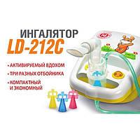 Ингалятор - небулайзер little doctor 212 С компрессорный для детей и взрослых, фото 1