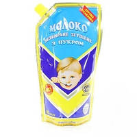 Молоко цельное сгущенное  ( Первомайск )