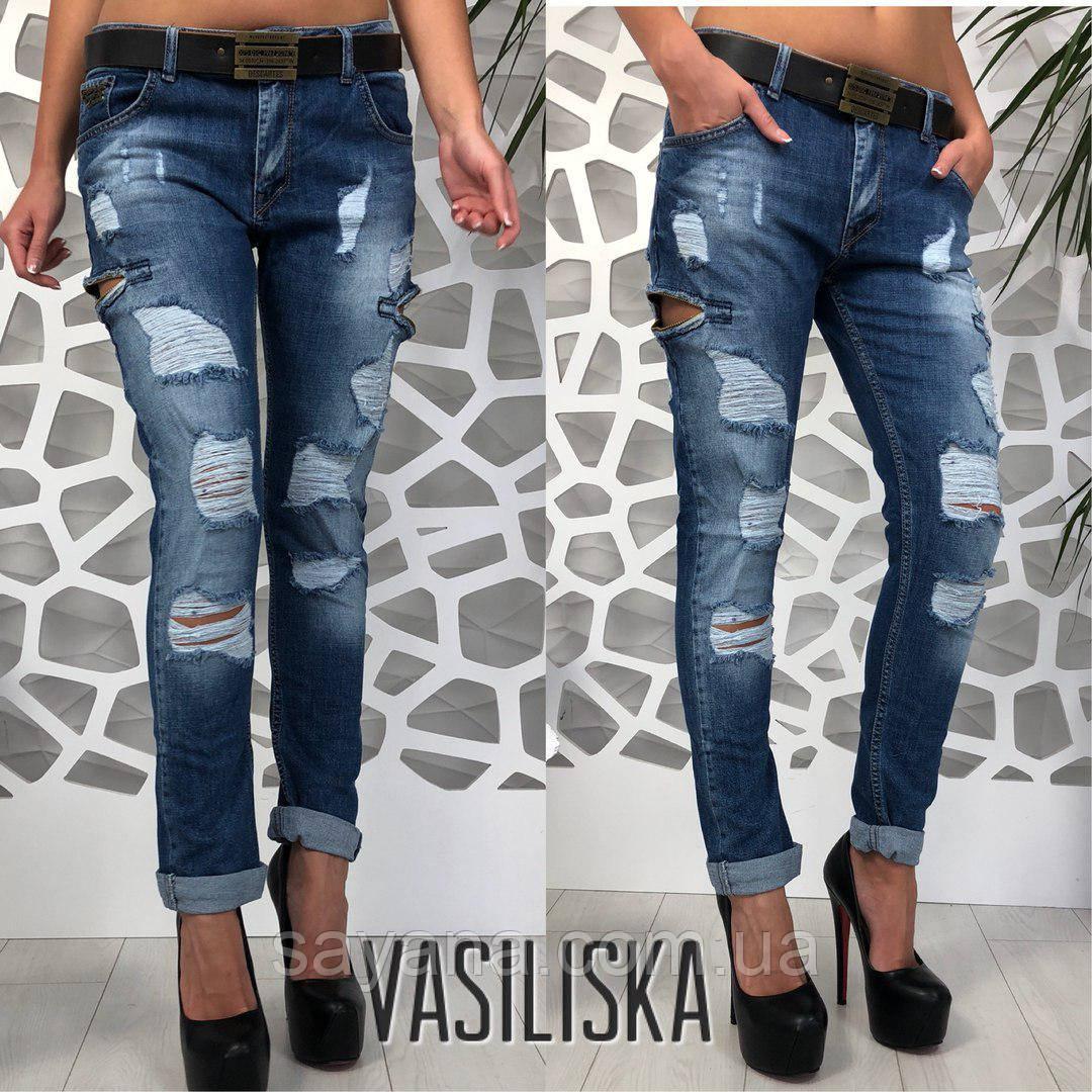 4a7f8491aa4 Женские крутые рваные джинсы с ремнем. Турция. ВВ-29-0518 - Оптово