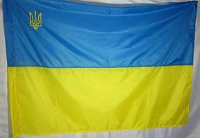 Флаг Украины MAX-SV 1,5 м / 1 м с вышивкой Тризуб - 9101