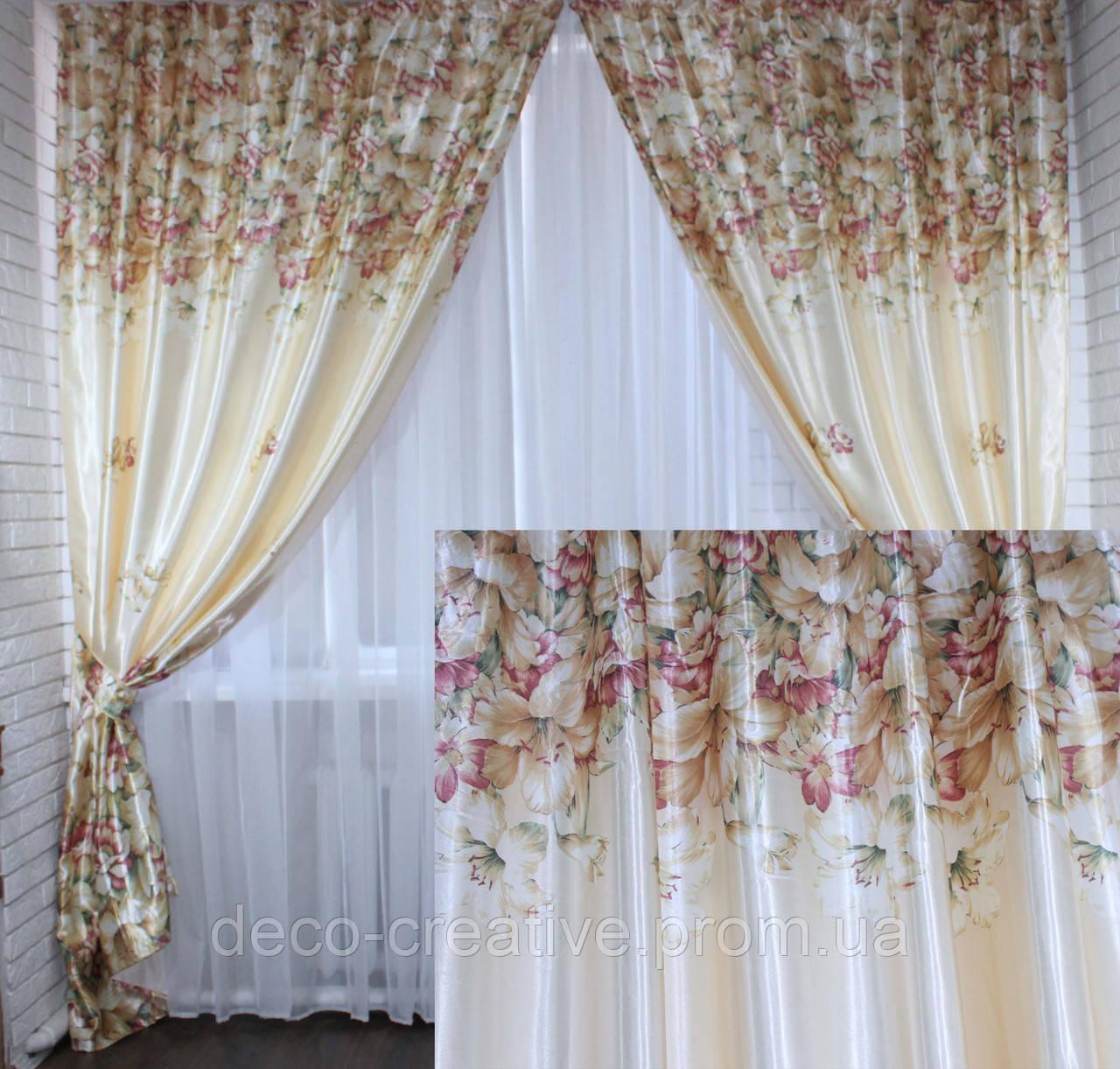 Комплект готовых штор  блэкаут 237ш  2 шторы шириной по 1м.