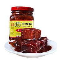 """Ферментированный тофу """"Ван Чжи Хэ"""", маринованный в красном соусе, Wangzhihe, 340 г"""