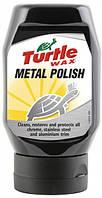Полироль Turtle Wax Metal Polish FG6529  для всех типов металлов, 300мл.