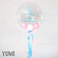 Прозрачный шар Bubble с декором лентами, шариками внутри и надписью Ты круче, чем Моника Белуччи!