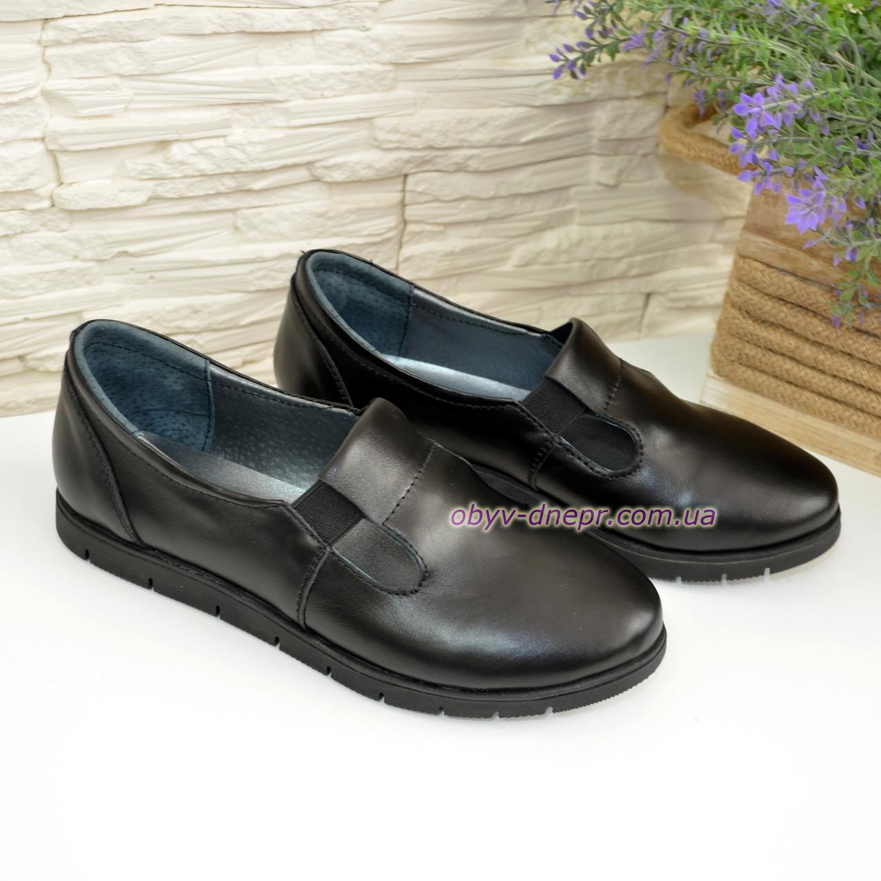 """Кожаные женские туфли на низком ходу. ТМ """"Maestro"""""""