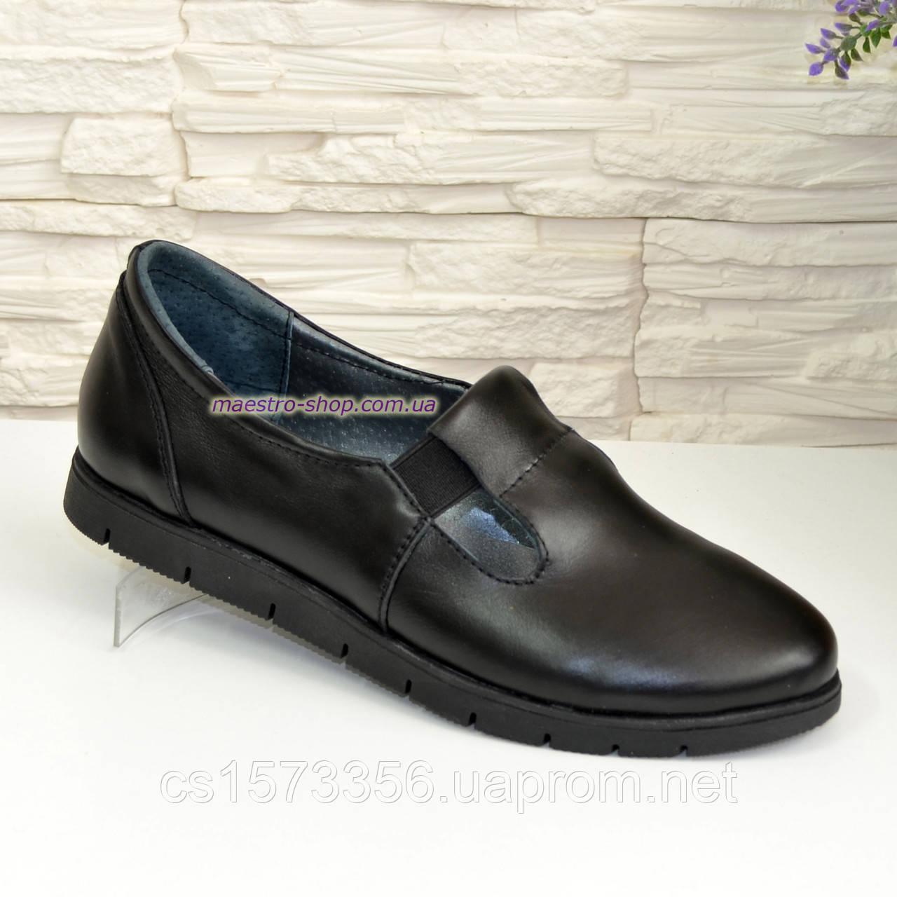 Кожаные женские туфли на низком ходу