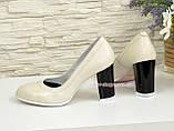 Туфли кожаные женские на устойчивом высоком каблуке, цвет бежевый. , фото 3