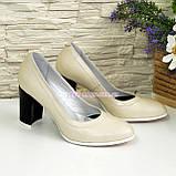 Туфли кожаные женские на устойчивом высоком каблуке, цвет бежевый. , фото 4