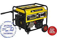 Сварочный генератор Кентавр КБЗГ-505ЕКРГ (газ/бензин, бесплатная доставка, гарантия, пр-во Украина)