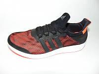 Мужские кроссовки Адидас Климакул ADV A1331-2 Оптом От Производителя 3007a150da436