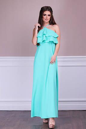 """Длинное летнее платье-сарафан """"MILKON"""" с воланами (3 цвета), фото 2"""