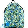 Подростковый школьный рюкзак GoPack GO18-112M-3 (5-9 класс)