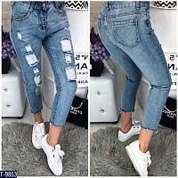 Женские джинсы Момы