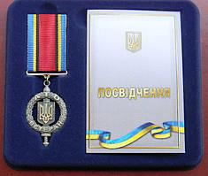 """Медаль """"Ветеран АТОі"""""""