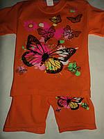 Детские летние костюмы для девочек (7 цветов)опт Турция, фото 1