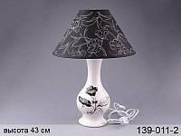 Светильник с абажуром Lefard 42 см