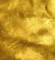 Патина золото-латунь