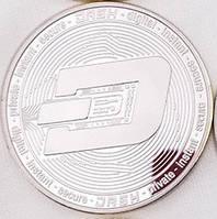 Монета сувенирная Dash серебряная