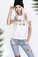 """Хлопковая женская футболка """"NEW YORK"""" с принтом и коротким рукавом (2 цвета)"""
